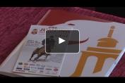 Embedded thumbnail for Le jumping de Liège est de retour
